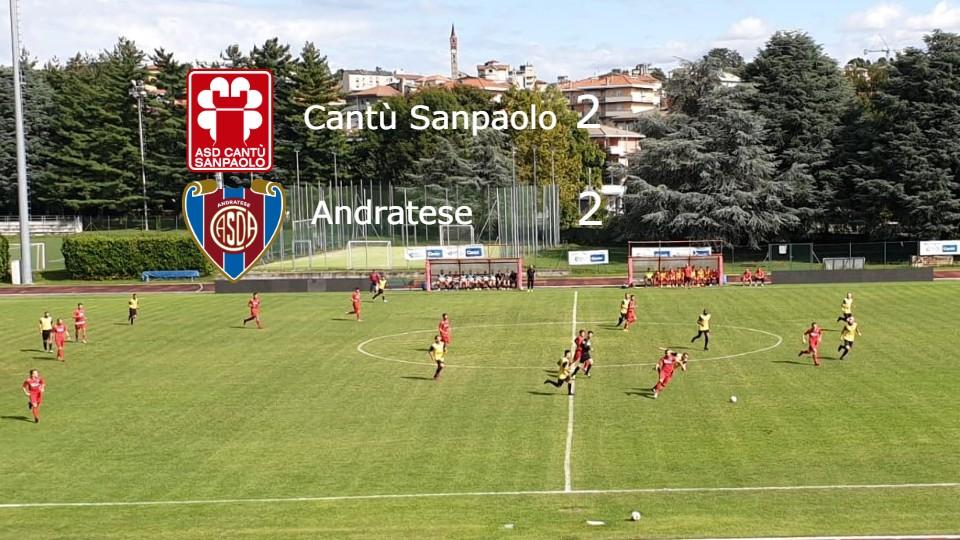 Prima Squadra: Cantù Sanpaolo vs Andratese 2 – 2