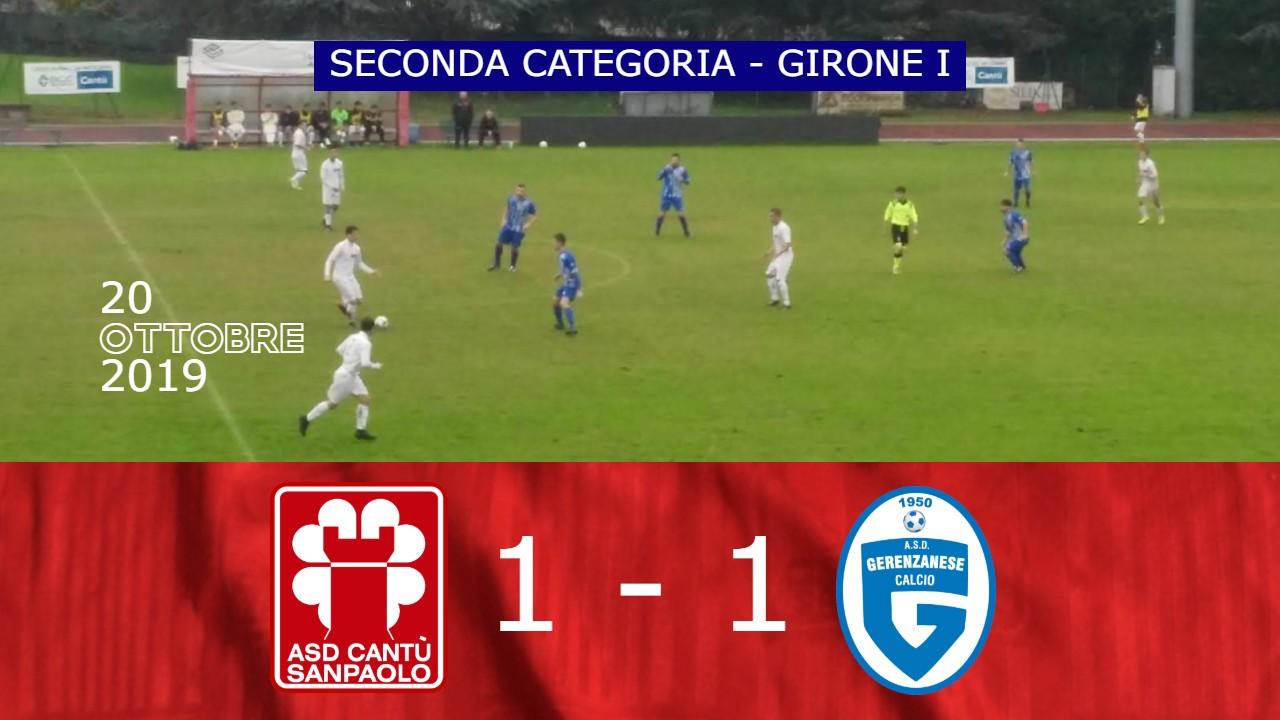 Prima Squadra: Cantù Sanpaolo vs Gerenzanese 1 – 1