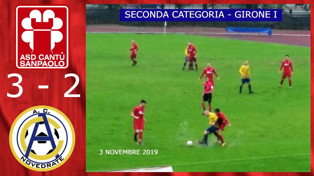 Prima Squadra: Cantù Sanpaolo vs Novedrate 3 – 2